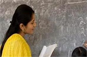 pat teacher not on found relief
