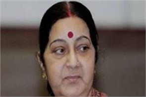 sushma will meet bhutanese foreign minister in bimstec