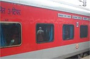 railways earn rs 1400 crore in one year from cancelled tickets