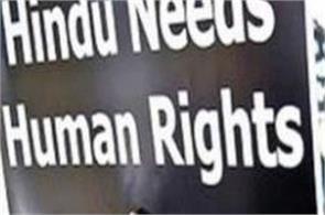 america pakistan hindu religious minorities under attack