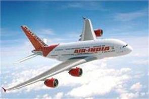 first boarding facility to the soldiers will be available air india