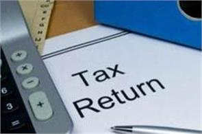 fill such gstr 3b returns