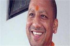 yogi sarkar launches up startup tour