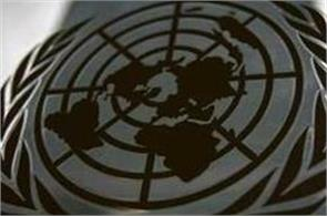 attack on united nations office in colombia injures police officer