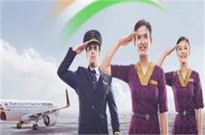 vistara offers tickets starting rs 799