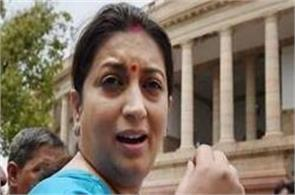 smriti irani wrote open letter for sonia gandhi