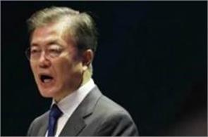 south korean president there will be no war on korean peninsula