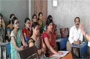 ignou primary education department will soon give training to teachers here