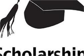 click on this link to know the last date for getting scholarship