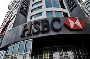 estimates of economic growth rate of 6 percent in april june quarter  hsbc