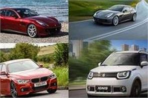 these 4 great cars launched in the first week of august  learn price