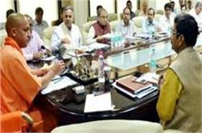 yogi  s cabinet retired recruitment of vacant teachers will be recruited