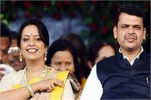 maharashtra polices responsibility to sell concert tickets for fadnavis wife