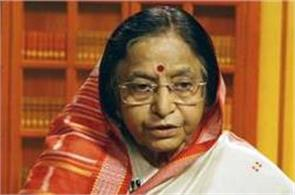 pac questions concession to trust of pratibha patil daughter