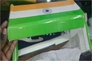 chinese shoes packed in boxes with indian flag seized from shop