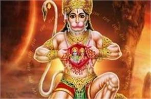 to invite hanuman ji do this work