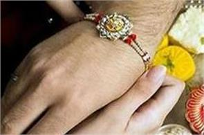 this work is done by sister before tying rakhi