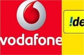 idea vodafone merger deal sanctioned from sebi  stock exchanges