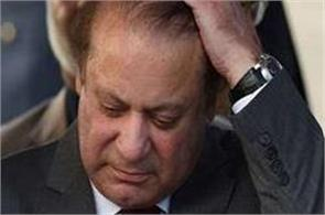 nawaz  fail to appear before nab for third time