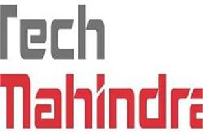 tech mahindra trim  11 employees dispute labor court