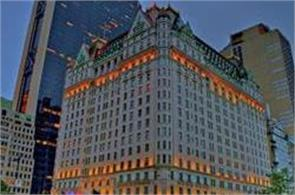 sahara seeks buyer  sells us based plaza hotel