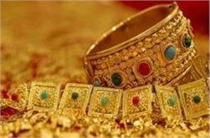 if you want to buy gold  hurry up  prices are going to rise