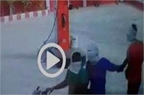 see film spoils on gasoline pumps imprisoned in cctv