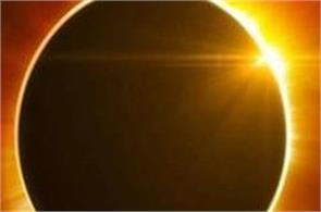 solar eclipse will be visible in india