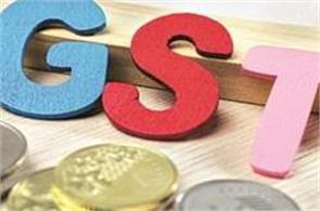 bsnl introduces gst app service  users will benefit