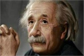 einsteins letter to wife sons auctioned for usd21000