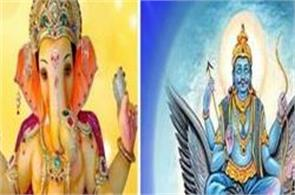 ganesh chaturthi extraordinary coincidence made after 58 years