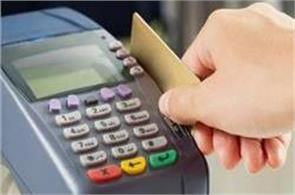 sbi atm card could be blocked