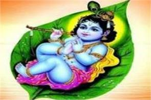 sri krishna janmashtami when will be celebrated
