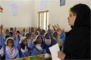 pakistani children taught to hate india in schools