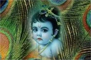 you have also kept janmashtami fast today learn paran time