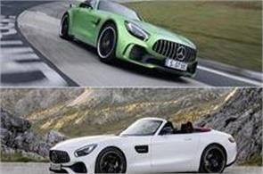 by the end of this month  mercedes can launch its two sports cars