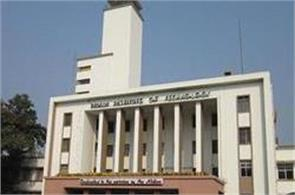 iit kharagpur launches an introductory level course of genomics