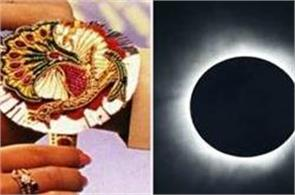 shubh muhurat of raksha bandhan time of lunar eclipse