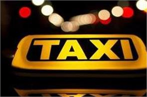cabs now can book with air tickets