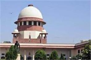 supreme court refuses to stay on the nota