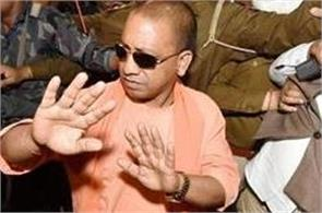 big action of cm yogi 11 officers suspended 7 transfer