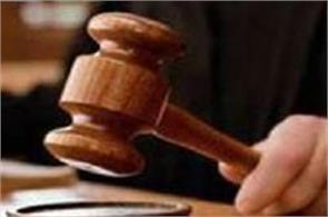 allahabad high court big decision on toilet buld in kabristan
