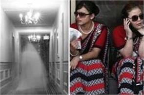 air india cabin crew spooked by ghosts in chicago hotel room