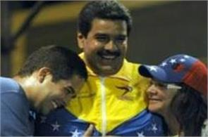 maduro son joins disputed venezuela assembly