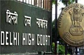 can not rule out rape charges on marriage high court
