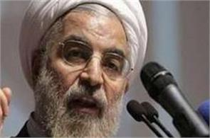 iran president hassan rouhani warned america on oath