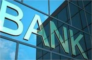 approval for merger of psu banks