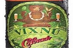 brazil vishnu bhagwan on beer bottle