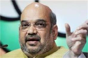 bjp does not want black money amit shah