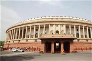 parliament  monsoon session  lok sabha